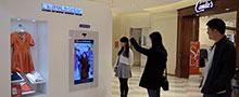 天虹商场打造服饰O2O购物新模式