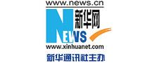 新华网报道:3D体感服饰O2O购物模式