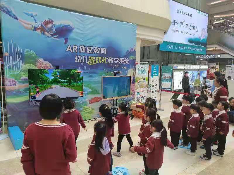AR体感教育和体感试衣镜参加广东与河南两地活动