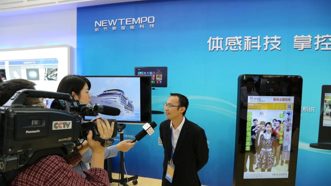 CCTV2央视财经:N-SHOW智能化产品受青睐