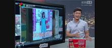 佛山公共频道报道:试衫不用换衣服 佛山首台3D试衣镜启用