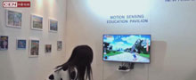 中国经济网报道:中国体感教育产品首次亮相CES展