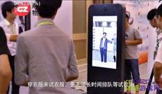 N-show智能3D试衣镜亮相2012中国流花国际服装节暨广东时装周