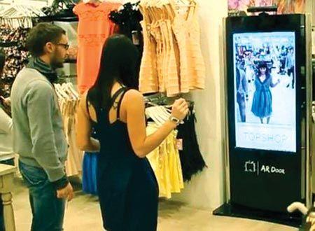3D试衣镜引领高科技时尚潮流