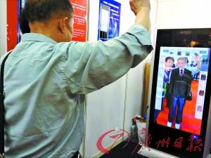 科技改变生活的体感试衣镜
