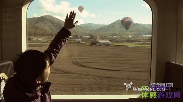 火车增强现实窗口:改变窗外风景