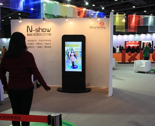 微软推Kinect加速器孵化NUI创业项目