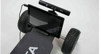 丰田用Kinect打造手势控速滑板