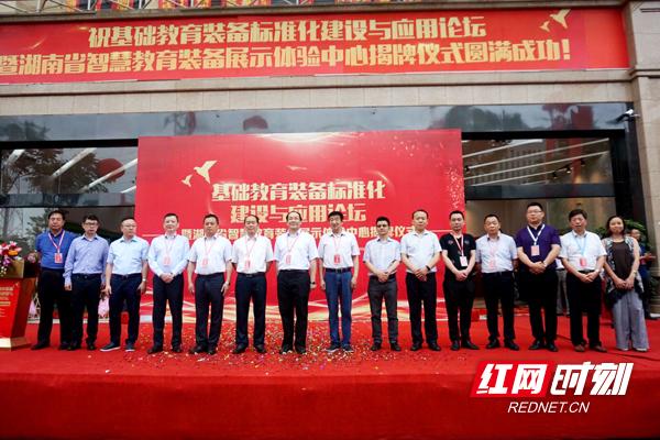 恩授教育,进驻湖南智慧教育装备展示体验中心