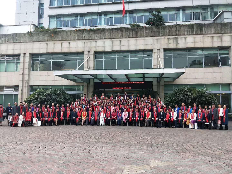 第五届幼教行业+创新与发展高峰论坛在华南师范大学举行