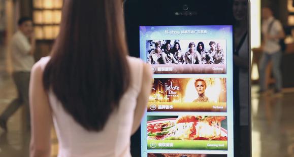 体感广告系统N-show 2.0