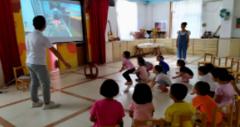 烟墩路幼儿园游戏化教学,《火海逃生》AR体感教育课程