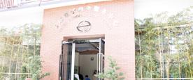 海珠电子商务服务中心