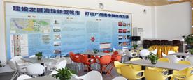 海珠电子商务服务中心1