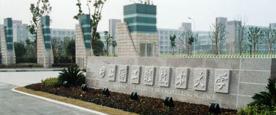上海服装学院3