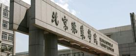 北京服装学院引入N-show体感互动系统