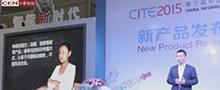 中国经济网报道:体感教育方式亮相第三届电子信息博览会