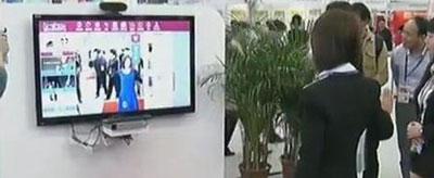 央视报道:体感教育与体感购物平台