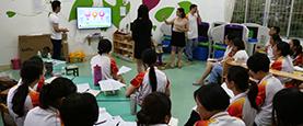 佛山市机关幼儿园2