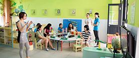 广州黄花岗实验幼儿园2