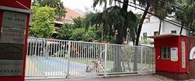 东方红幼儿园