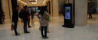 吉林财富广场2