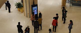 吉林财富广场采用n-show体感系列产品
