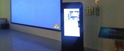 青岛虚拟现实体验中心3